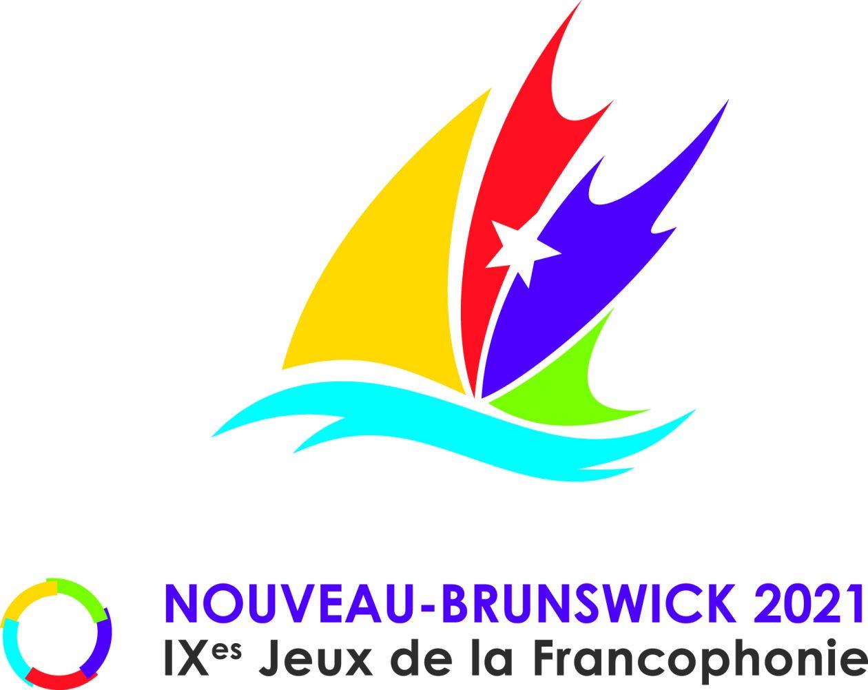 2017 logo commandite JF2021